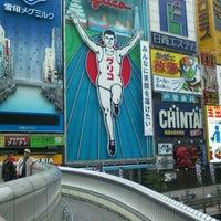 Photo taken at Ebisubashi Bridge by Sadaaki C. on 12/3/2011