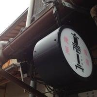 Photo taken at 裏具 by Mondo B. on 5/12/2012