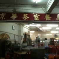 Photo taken at 京华茶餐室 by Alex KS T. on 10/12/2011