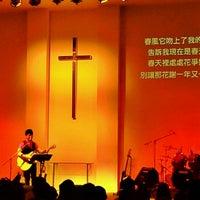 Photo taken at FCC (Faith Christian Centre) by Jackson C. on 4/24/2011