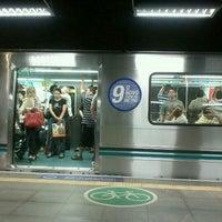 Foto tirada no(a) Estação Chácara Klabin (Metrô) por Dianny E. em 11/11/2011