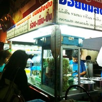 Photo taken at อ้อนนมสด by Warich S. on 2/22/2012