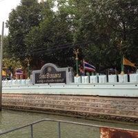 Photo taken at วัดเชิงเลน by KRIZZ on 3/31/2012