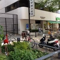 Photo taken at gooz by mimi Y. on 7/28/2012