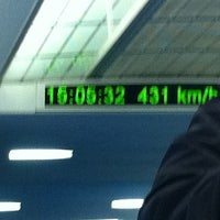 Photo taken at Maglev Train Longyang Road Station by Hyunsu W. on 2/14/2012