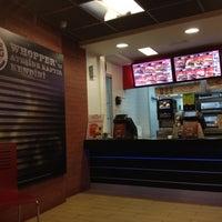 8/11/2012 tarihinde Kaan K.ziyaretçi tarafından Burger King'de çekilen fotoğraf