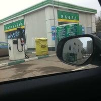 Photo taken at АЗС BP & Wild Bean Café by Юля Т. on 4/12/2012