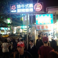 Photo taken at Rueifeng Night Market by Zucoo S. on 4/3/2012