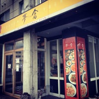 Photo taken at 夢倉(むーとん) 駅南店 by ใหม่ A. on 4/7/2012