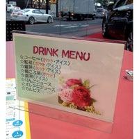 Photo taken at 千葉トヨペット 習志野店 by Tadahiro M. on 5/6/2012