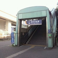 Photo taken at Shin-Sugita Station by Masatoshi W. on 2/17/2012