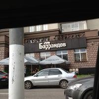 Снимок сделан в Баррандов пользователем 😈Alex🚱 6/15/2012