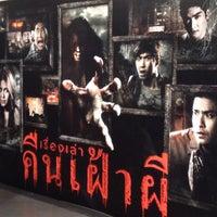 Photo taken at Muang Thai Rachadalai Theatre by Bank W. on 4/28/2012
