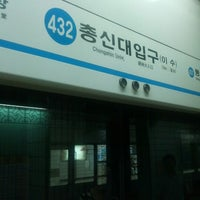 Photo taken at Chongshin Univ.(Isu) Stn. by Alex M. on 7/27/2012