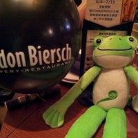 Photo taken at GORDON BIERSCH BREWERY RESTAURANT (TAIPEI DUNBEI STORE) by 佩莉 侯. on 6/2/2012