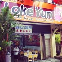 Photo taken at Restoran Loke Yun 樂園茶餐室 by Ck Hon on 9/9/2012