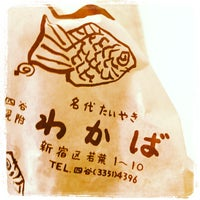 Снимок сделан в Taiyaki Wakaba пользователем Danchou O. 2/4/2012
