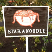 Photo taken at Star Noodle by Angela W. on 5/27/2012