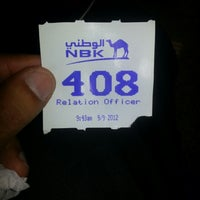 Photo taken at NBK by Fahad A. on 9/9/2012