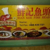 Photo taken at Xian Kee Fish Head King by Debbie C. on 9/10/2012
