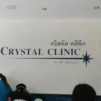 Photo taken at Crystal Clinic by Purichaya P. on 3/6/2012