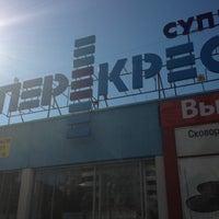 Photo taken at Перекрёсток by Masha on 7/9/2012