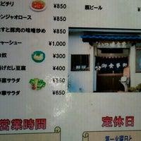 Photo taken at いつ味食堂 by Daiki T. on 7/29/2012