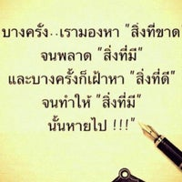 Photo taken at Thai Nakano Co.,Ltd. (Bangkok Tower) by Songpob K. on 6/13/2012