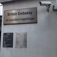 Photo taken at The British Embassy by Pooky N. on 4/10/2012