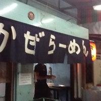 Photo taken at Kitakaze'Ramen by Keawsringam P. on 12/1/2011