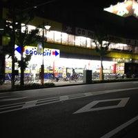 Photo taken at BOOKOFF 本厚木駅前大通り店 by MAYUKI on 5/23/2012