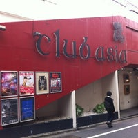 Photo taken at club asia by kota t. on 4/30/2012