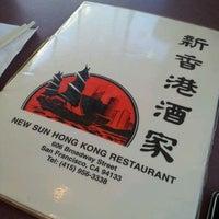 Photo taken at New Sun Hong Kong by Tony J. P. on 9/27/2011