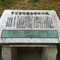 Photo taken at Sakuma Park by ほりさん @. on 4/7/2011