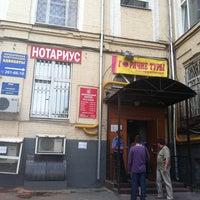 "Photo taken at ЗАО СК ""СДС"" by Алина С. on 5/22/2012"