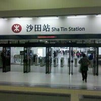 Photo taken at MTR Sha Tin Station by Davy C. on 1/13/2011