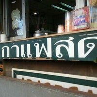 Photo taken at Nana Coffee by Bo N. on 11/13/2011