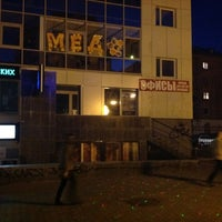 "Photo taken at Агентство креативного праздника ""Мед"" by Игорь Г. on 8/22/2012"