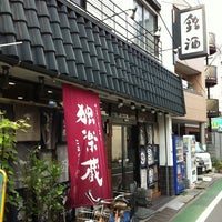Photo taken at 大塚屋 by A N. on 8/4/2011