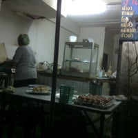 Photo taken at ร้านบัง by Sinchai U. on 11/8/2011