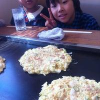 Photo prise au ホットまつや par shunichi a. le3/11/2012