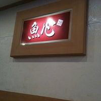 Photo taken at 어심 by Neonara on 11/21/2011