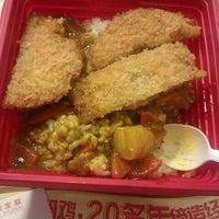 Photo taken at KFC(Rd.Xingangxi) by Chouj X. on 3/2/2012