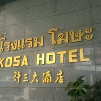 Photo taken at Kosa Hotel by Guz U. on 12/1/2011