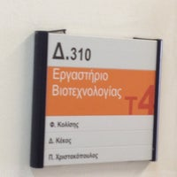 Photo taken at School Of Chemical Engineering by Panagiota M. on 4/24/2012