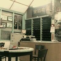 Photo prise au Sek Yuen Restaurant (適苑酒家) par Alicia F. le9/10/2011