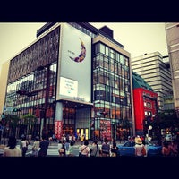 Photo taken at Iwataya by T.bow on 7/21/2012