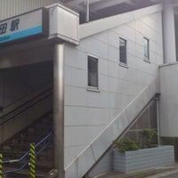 Photo taken at Sugita Station (KK46) by BLANC on 9/11/2011