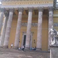 Photo taken at Egri Főszékesegyház (Bazilika) by Nikolett F. on 7/28/2012