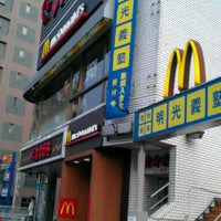 Photo taken at マクドナルド つつじヶ丘店 by Miharu M. on 9/4/2011